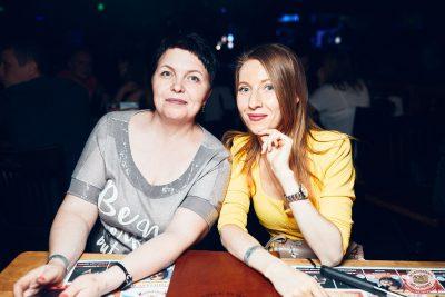 Группа «Звери», 20 июня 2019 - Ресторан «Максимилианс» Тюмень - 0044