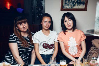 Группа «Звери», 20 июня 2019 - Ресторан «Максимилианс» Тюмень - 0045