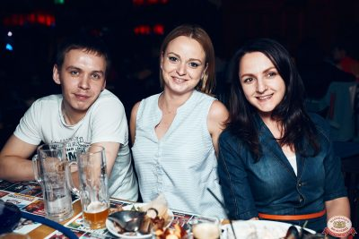 Группа «Звери», 20 июня 2019 - Ресторан «Максимилианс» Тюмень - 0046