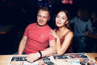 Группа «Звери», 20 июня 2019 - Ресторан «Максимилианс» Тюмень - 0047