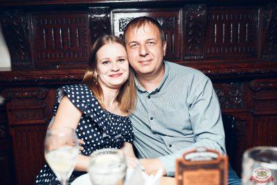 Группа «Звери», 20 июня 2019 - Ресторан «Максимилианс» Тюмень - 0050
