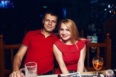 Группа «Звери», 20 июня 2019 - Ресторан «Максимилианс» Тюмень - 0053