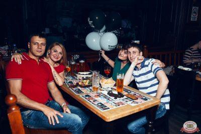 Группа «Звери», 20 июня 2019 - Ресторан «Максимилианс» Тюмень - 0054