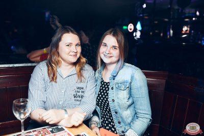 Группа «Звери», 20 июня 2019 - Ресторан «Максимилианс» Тюмень - 0056