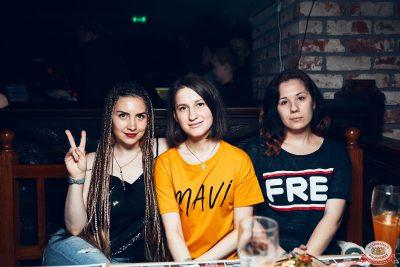 Группа «Звери», 20 июня 2019 - Ресторан «Максимилианс» Тюмень - 0057