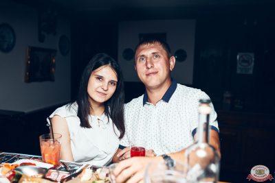 Группа «Звери», 20 июня 2019 - Ресторан «Максимилианс» Тюмень - 0058