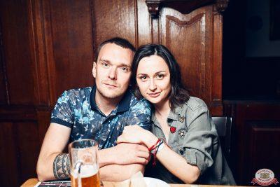 Группа «Звери», 20 июня 2019 - Ресторан «Максимилианс» Тюмень - 0059