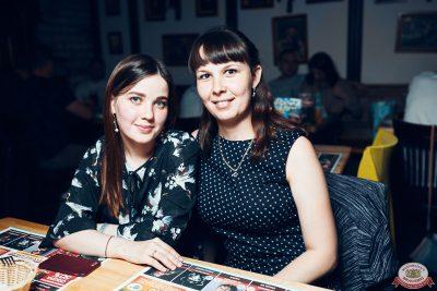 Группа «Звери», 20 июня 2019 - Ресторан «Максимилианс» Тюмень - 0062