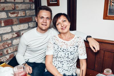 Группа «Звери», 20 июня 2019 - Ресторан «Максимилианс» Тюмень - 0063