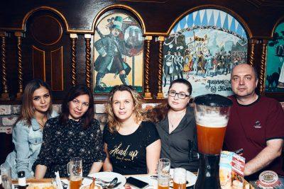 Группа «Звери», 20 июня 2019 - Ресторан «Максимилианс» Тюмень - 0064