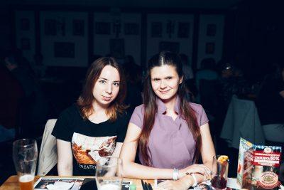 Группа «Звери», 20 июня 2019 - Ресторан «Максимилианс» Тюмень - 0065
