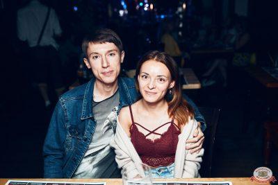 Группа «Звери», 20 июня 2019 - Ресторан «Максимилианс» Тюмень - 0066