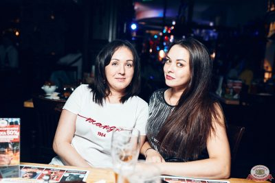 Группа «Звери», 20 июня 2019 - Ресторан «Максимилианс» Тюмень - 0067