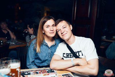 Группа «Звери», 20 июня 2019 - Ресторан «Максимилианс» Тюмень - 0068
