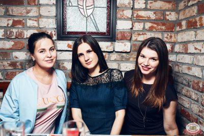 Группа «Звери», 20 июня 2019 - Ресторан «Максимилианс» Тюмень - 0071