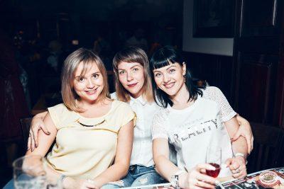 Группа «Звери», 20 июня 2019 - Ресторан «Максимилианс» Тюмень - 0072