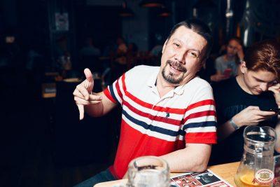 Группа «Звери», 20 июня 2019 - Ресторан «Максимилианс» Тюмень - 0074