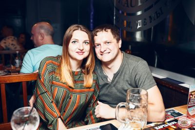 Группа «Звери», 20 июня 2019 - Ресторан «Максимилианс» Тюмень - 0076