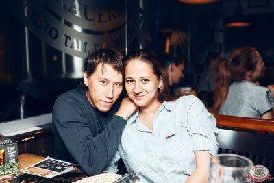 Группа «Звери», 20 июня 2019 - Ресторан «Максимилианс» Тюмень - 0077