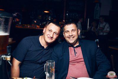 Группа «Звери», 20 июня 2019 - Ресторан «Максимилианс» Тюмень - 0079