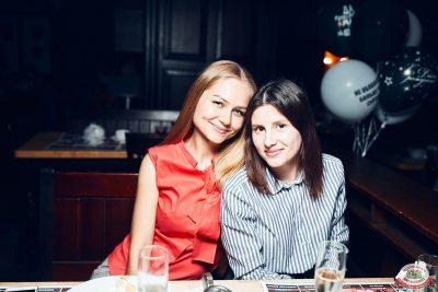 Группа «Звери», 20 июня 2019 - Ресторан «Максимилианс» Тюмень - 0080