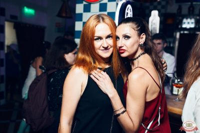 Группа «Звери», 20 июня 2019 - Ресторан «Максимилианс» Тюмень - 0081
