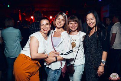 Группа «Звери», 20 июня 2019 - Ресторан «Максимилианс» Тюмень - 0083