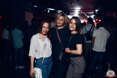 Группа «Звери», 20 июня 2019 - Ресторан «Максимилианс» Тюмень - 0084