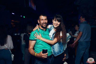 Группа «Звери», 20 июня 2019 - Ресторан «Максимилианс» Тюмень - 0085