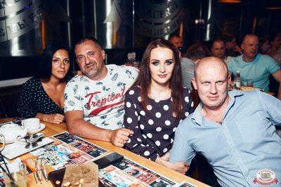 Группа «Звери», 20 июня 2019 - Ресторан «Максимилианс» Тюмень - 0087