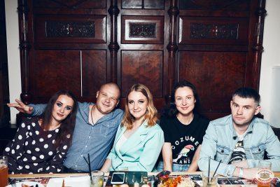 Группа «Звери», 20 июня 2019 - Ресторан «Максимилианс» Тюмень - 0088