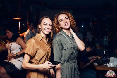 Группа «Звери», 20 июня 2019 - Ресторан «Максимилианс» Тюмень - 0089