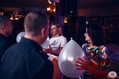Вечеринка «Холостяки и холостячки», 21 июня 2019 - Ресторан «Максимилианс» Тюмень - 0020
