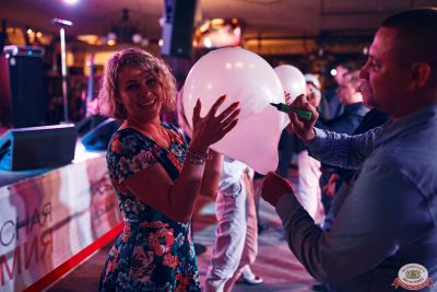 Вечеринка «Холостяки и холостячки», 21 июня 2019 - Ресторан «Максимилианс» Тюмень - 0021