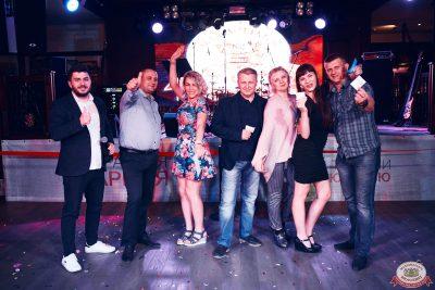 Вечеринка «Холостяки и холостячки», 21 июня 2019 - Ресторан «Максимилианс» Тюмень - 0024