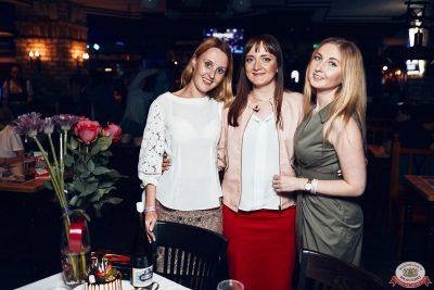 Вечеринка «Холостяки и холостячки», 21 июня 2019 - Ресторан «Максимилианс» Тюмень - 0031