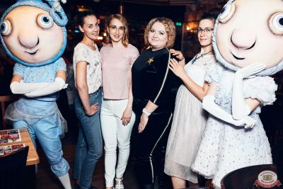 Вечеринка «Холостяки и холостячки», 21 июня 2019 - Ресторан «Максимилианс» Тюмень - 0042