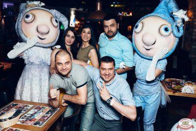 Вечеринка «Холостяки и холостячки», 21 июня 2019 - Ресторан «Максимилианс» Тюмень - 0052