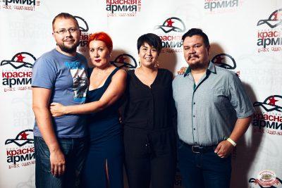 Стендап: Амарян, Каргинов, Усович, 4 июля 2019 - Ресторан «Максимилианс» Тюмень - 0009