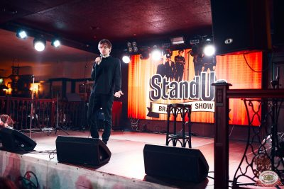 Стендап: Амарян, Каргинов, Усович, 4 июля 2019 - Ресторан «Максимилианс» Тюмень - 0017