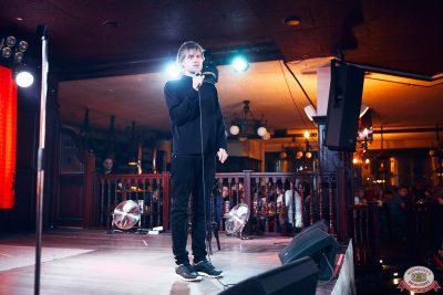 Стендап: Амарян, Каргинов, Усович, 4 июля 2019 - Ресторан «Максимилианс» Тюмень - 0018