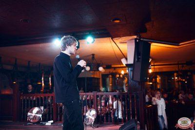 Стендап: Амарян, Каргинов, Усович, 4 июля 2019 - Ресторан «Максимилианс» Тюмень - 0019