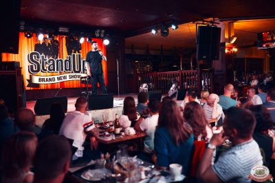 Стендап: Амарян, Каргинов, Усович, 4 июля 2019 - Ресторан «Максимилианс» Тюмень - 0026