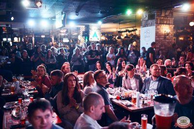 Стендап: Амарян, Каргинов, Усович, 4 июля 2019 - Ресторан «Максимилианс» Тюмень - 0028