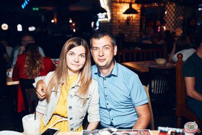 Стендап: Амарян, Каргинов, Усович, 4 июля 2019 - Ресторан «Максимилианс» Тюмень - 0032