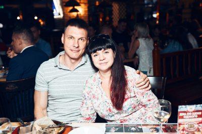 Стендап: Амарян, Каргинов, Усович, 4 июля 2019 - Ресторан «Максимилианс» Тюмень - 0034