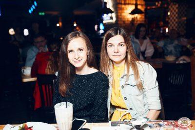 Стендап: Амарян, Каргинов, Усович, 4 июля 2019 - Ресторан «Максимилианс» Тюмень - 0035
