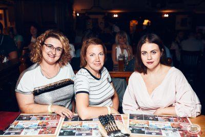 Стендап: Амарян, Каргинов, Усович, 4 июля 2019 - Ресторан «Максимилианс» Тюмень - 0036
