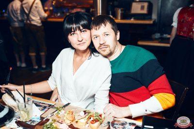 Стендап: Амарян, Каргинов, Усович, 4 июля 2019 - Ресторан «Максимилианс» Тюмень - 0041