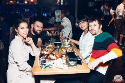 Стендап: Амарян, Каргинов, Усович, 4 июля 2019 - Ресторан «Максимилианс» Тюмень - 0042